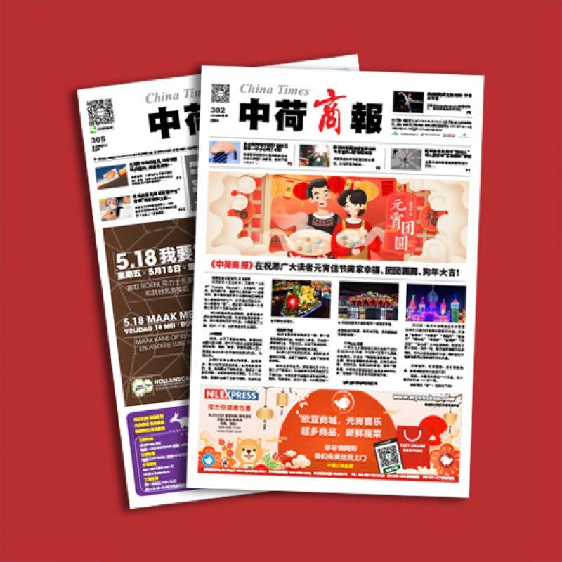 China_Times