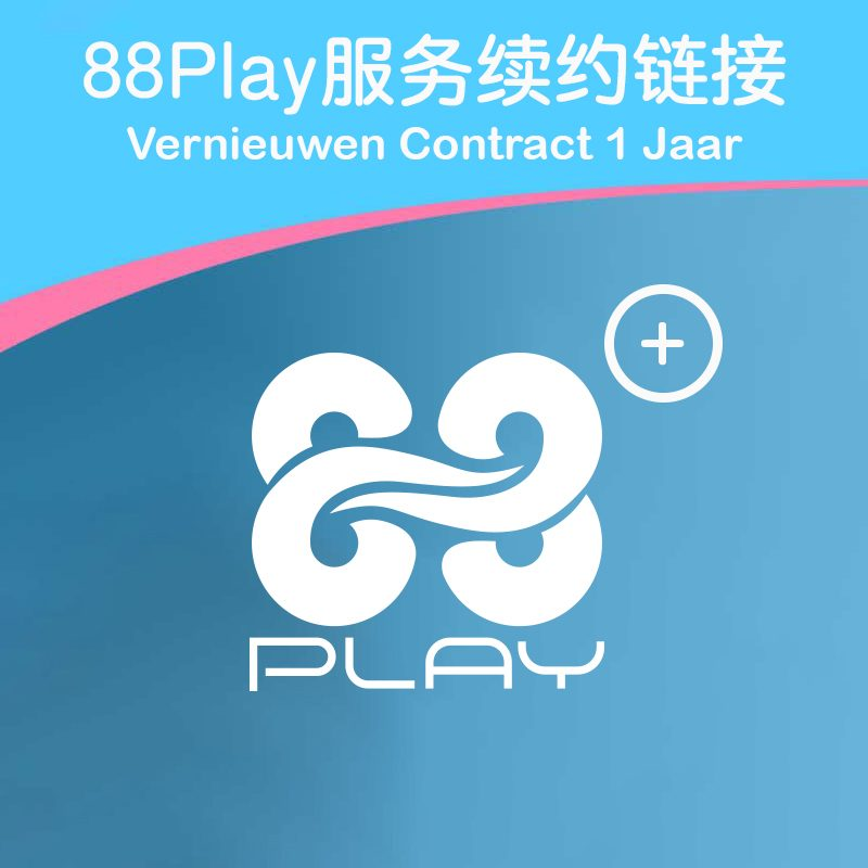 88Play_CN_NL